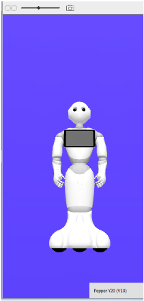 /sites/default/files/repository/64_rst_pepper/_build/html/_images/robot_stand.png
